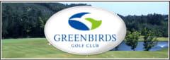 greenbirds
